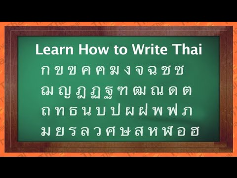 Thai Lessons and Tutors London   Mayfair Consultants