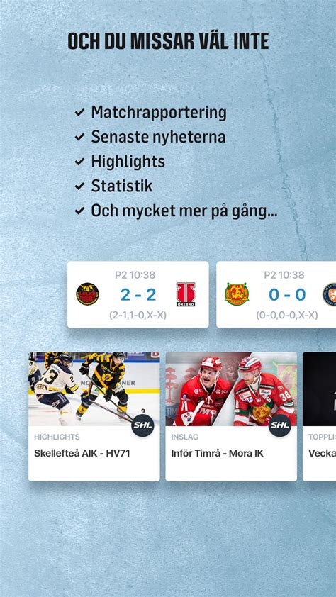 SHL for Android - APK Download