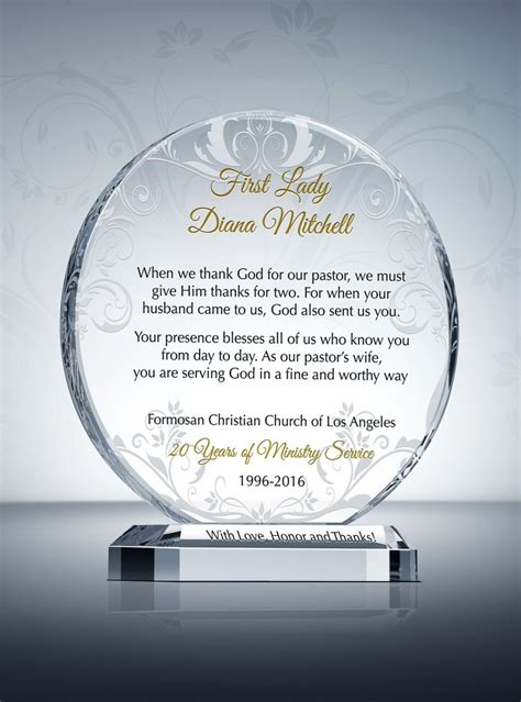 Thank You Pastor's Wife Plaque | Thank you plaques
